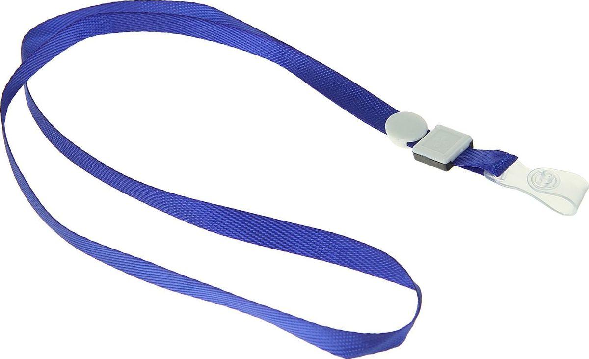 Calligrata Лента для бейджа длина 80 см ширина 10 мм цвет синий1505487