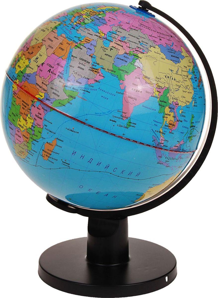 Глобус Политическая карта диаметр 25 см 536749FS-00897Данная модель дает представление о политическом устройстве мира. Макет показывает расположение государств, столиц и крупных населенных пунктов. Названия всех объектов приведены на русском языке. Страны окрашены в разные цвета, чтобы вам было удобнее ориентироваться. На глобусе отображены: экватор параллели меридианы градусы государственные границы демаркационные линии железнодорожные и морские пути сообщения. Характеристики Высота глобуса с подставкой: 37 см. Диаметр: 25 см. Изделие изготовлено из прочного пластика.