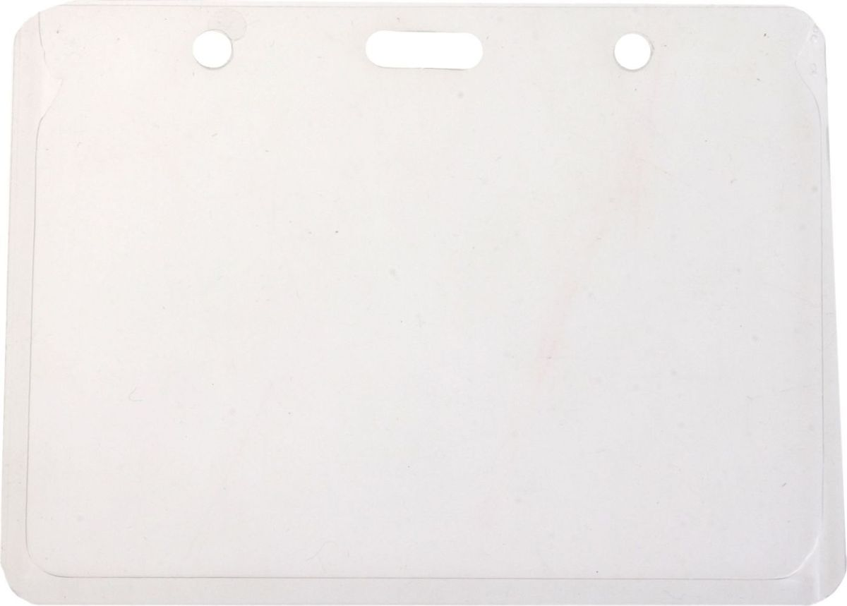 Calligrata Бейдж горизонтальный 5,8 х 10 смFS-00897Бейдж стал неотъемлемым атрибутом любого офиса или филиала компании и является визитной карточкой сотрудника, уважающего своего клиента.Горизонтальный бейдж-карман Calligrata изготовлен из мягкого прозрачного пластика, внутрь которого помещается информационный вкладыш.