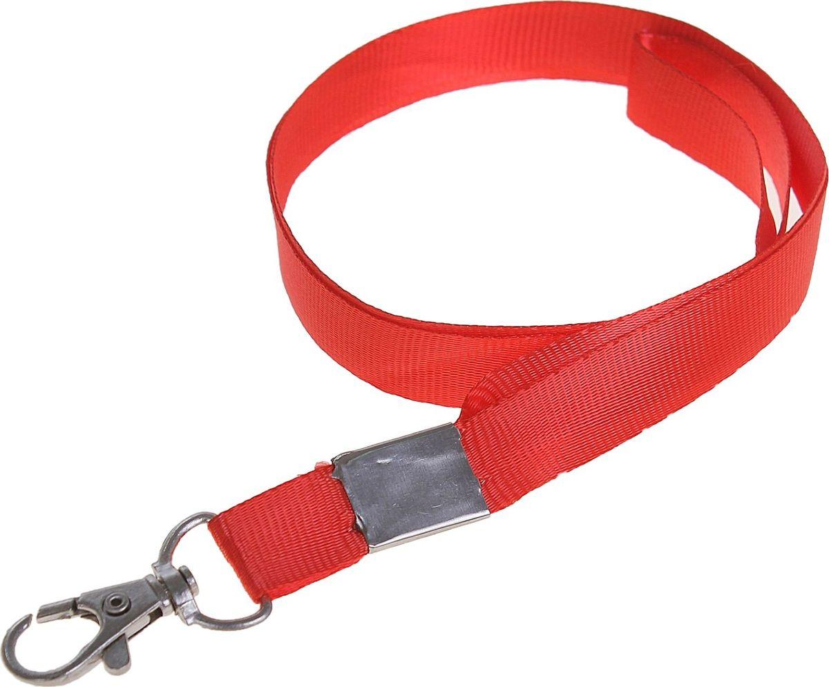 Лента для бейджа с карабином цвет красный
