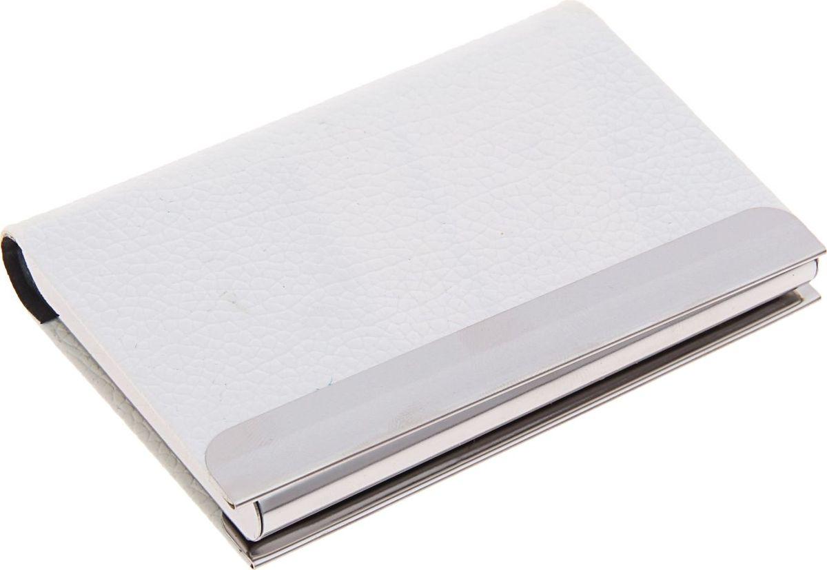 Визитница горизонтальная цвет белый -  Офисные принадлежности