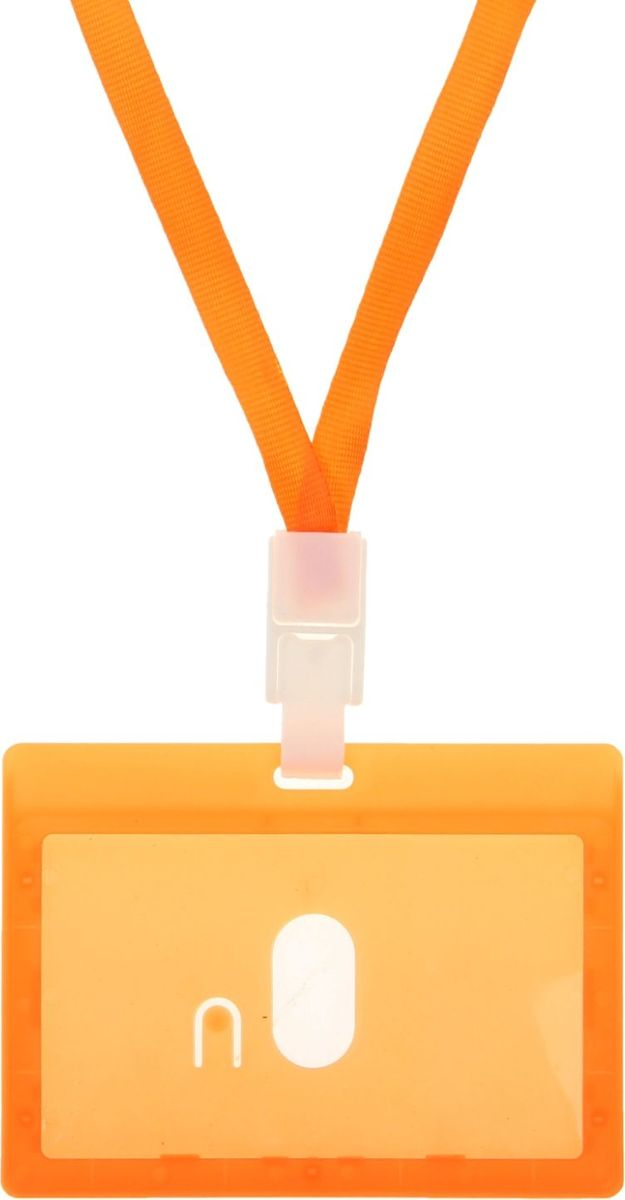 Mdd Бейдж горизонтальный с лентой 9 х 5,4 см цвет оранжевый