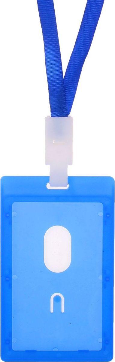 Calligrata Бейдж вертикальный с лентой 9 х 5,4 см цвет синий0807435Бейдж - неотъемлемый атрибут любого офиса или компании. Он является визитной карточкой сотрудника.Вертикальный бейдж Calligrata изготовлен из прочного материала, оснащен прозрачным окошком и текстильной лентой. Бейдж имеет закругленные углы, что обеспечивает износостойкость и опрятный внешний вид.
