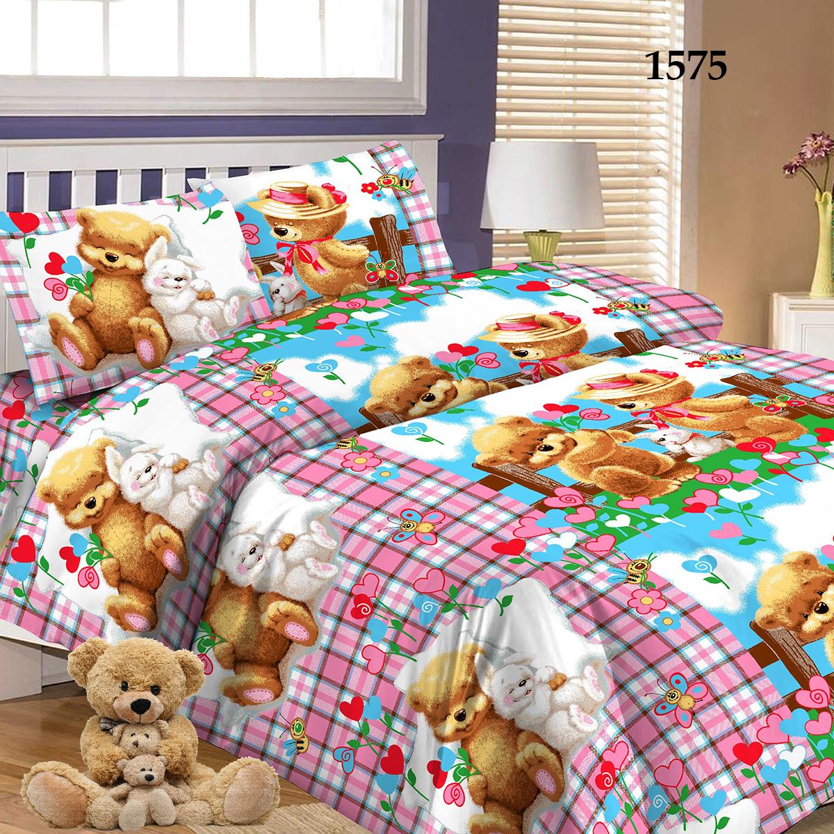 Комплект детского постельного белья Letto Home Textile Мишки и зайка, 1,5-спальный, наволочка 50x7096515412Детский комплект постельного белья Letto Home Textile Мишки и зайка состоит из наволочки, пододеяльника и простыни. Такой комплект идеально подойдет для кроватки вашего малыша и обеспечит ему здоровый сон. Он изготовлен из натурального 100% хлопка, дарящего малышу непревзойденную мягкость. Натуральный материал не раздражает даже самую нежную и чувствительную кожу ребенка, обеспечивая ему наибольший комфорт. Пододеяльник застегивается на молнию, наволочка - клапан.Приобретая комплект постельного белья Letto Home Textile Мишки и зайка, вы можете быть уверенны в том, что ваш кроха будет спать здоровым и крепким сном.