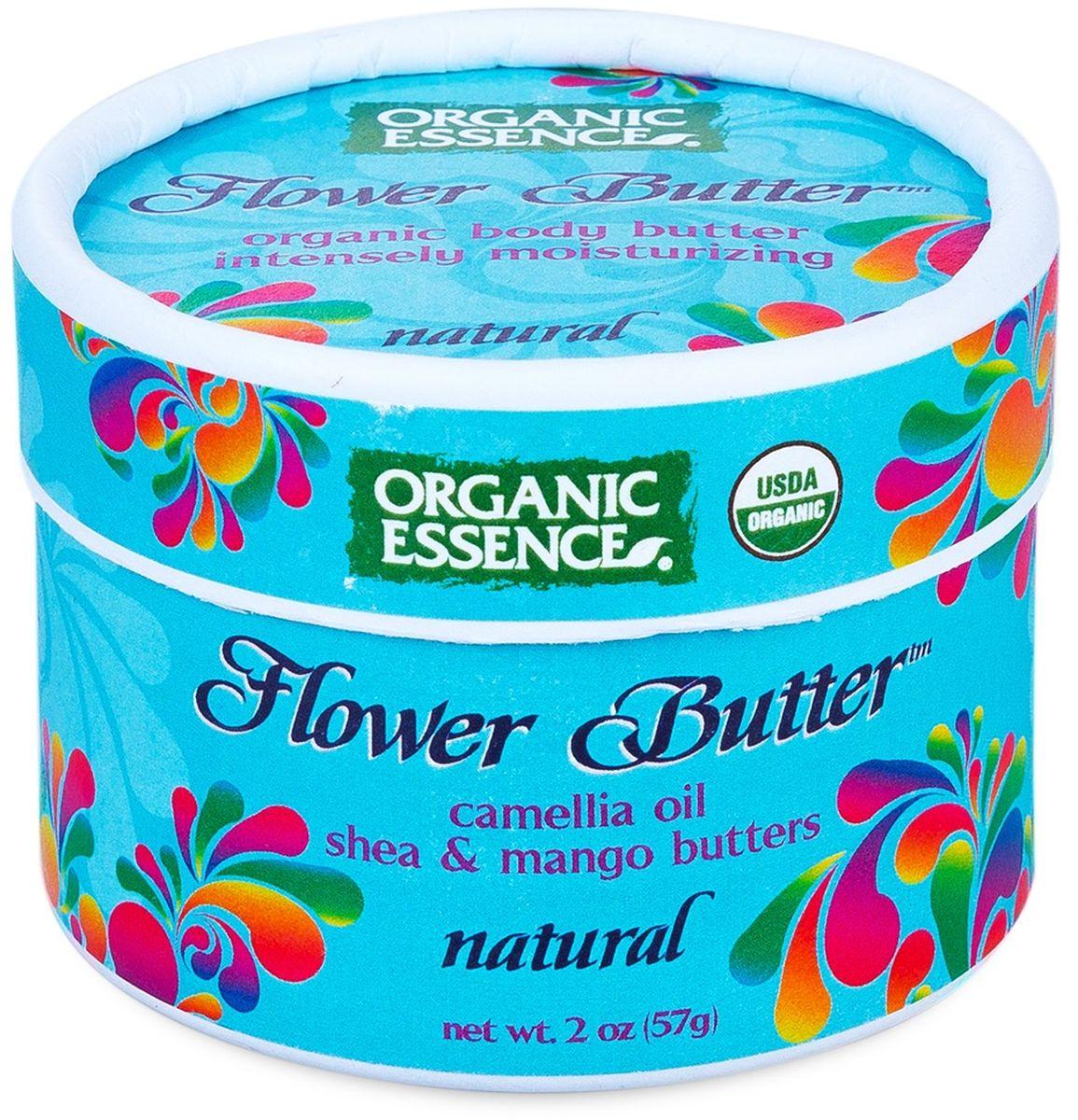 Organic Essence Органический цветочный крем Натуральный, 57 грFONATДля ежедневного увлажнения. Питательные растительные масла в сочетании с мощными эфирными маслами содержат мощные антиоксиданты, витамины, минералы и незаменимые жирныекислоты, которые делают Органический цветочный крем очень полезным. Масло Манго для мягкости кожи, Масло Ши для увлажнения кожи. Сочетание Масел Камелии, Бабассу и Жожоба создают смесь богатую питательными веществами,полезную для ухода за кожей. Высокое содержание витаминов и питательных веществ удовлетворяют потребность кожи в эластичности, упругости и мягкости. Легко впитывается в кожу, смягчает и предотвращает сухость.