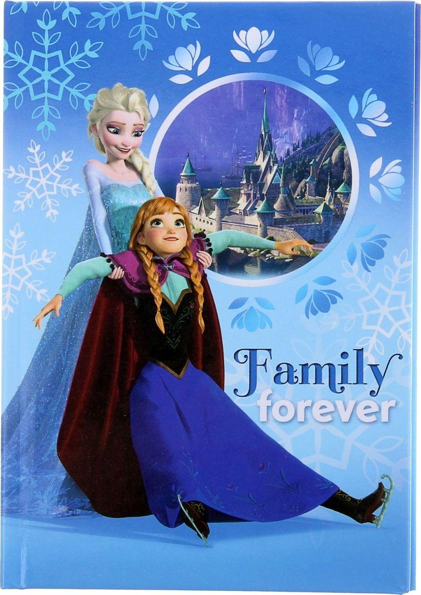 Disney Записная книжка Холодное сердце-33 48 листов72523WDЗаписная книжка - компактное и практичное полиграфическое изделие, предназначенное для разного рода записей и заметок.Такой предмет прекрасно подойдёт для фиксации повседневных дел.Записная книжка Disney Холодное сердце-33 в твердой обложке с глянцевой ламинацией содержит 48 листов в клетку формата А6.