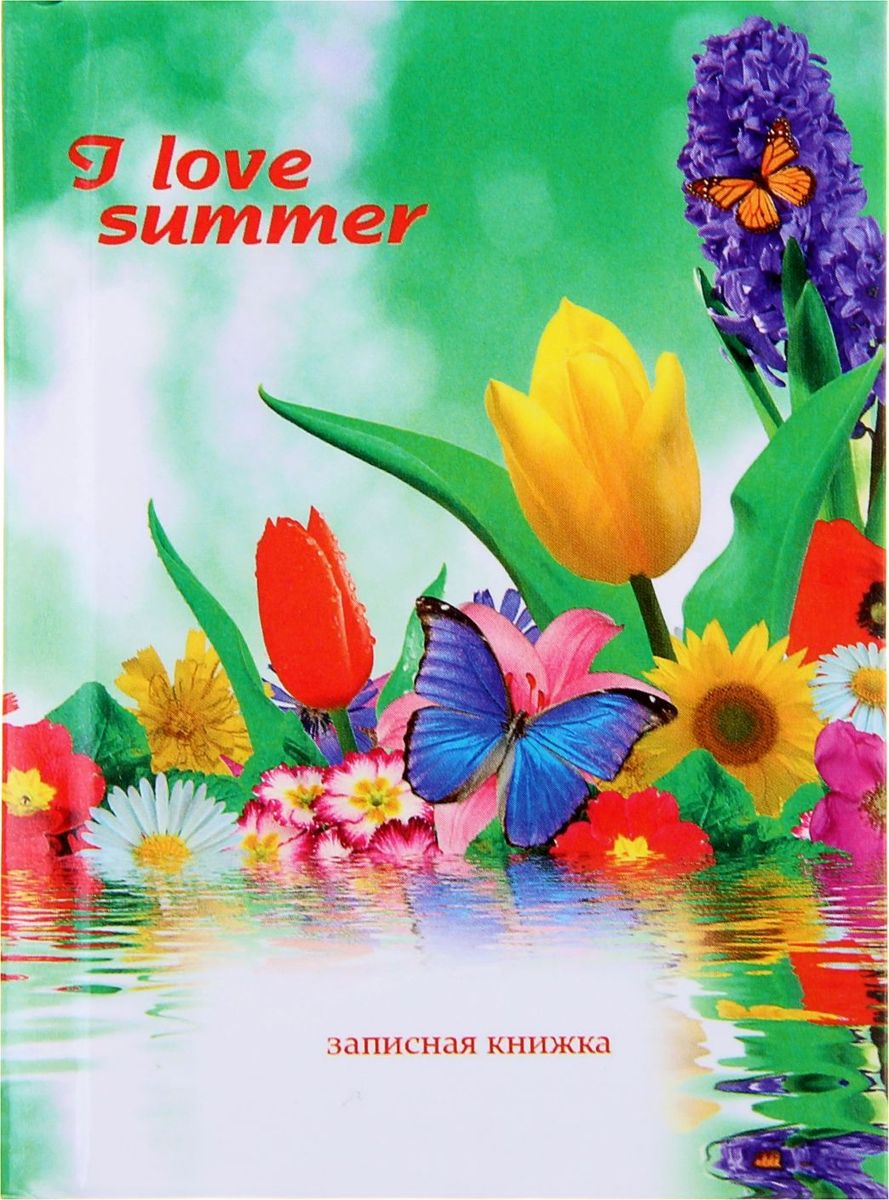 Collezione Записная книжка Яркие цветы 64 листа72523WDЗаписная книжка — компактное и практичное полиграфическое изделие, предназначенное для разного рода записей и заметок.Такой предмет прекрасно подойдёт для фиксации повседневных дел. Это канцелярское изделие отличается красочным оформлением и придётся по душе как взрослому, так и ребёнку. Записная книжка твёрдая обложка А7, 64 листа Яркие цветы, глянцевая ламинация обладает всеми необходимыми характеристиками, чтобы стать вашим полноценным помощником на каждый день.
