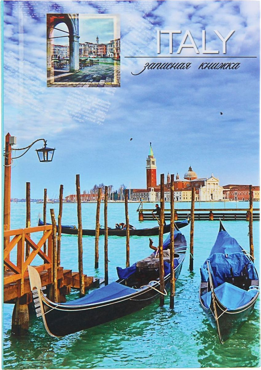 Проф-Пресс Записная книжка Венецианские гондолы 96 листов730396Записная книжка — компактное и практичное полиграфическое изделие, предназначенное для разного рода записей и заметок.Такой предмет прекрасно подойдёт для фиксации повседневных дел. Это канцелярское изделие отличается красочным оформлением и придётся по душе как взрослому, так и ребёнку.Записная книжка Проф-Пресс Венецианские гондолы в твердой обложке с глянцевой ламинацией содержит 96 листов формата А6.