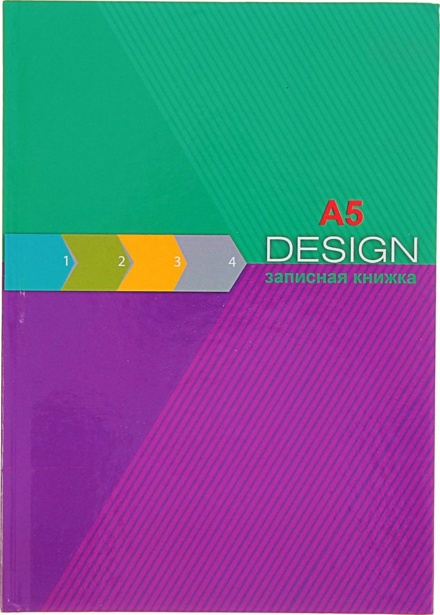 Profit Записная книжка Изумрудно-лиловый дизайн 64 листа72523WDЗаписная книжка — компактное и практичное полиграфическое изделие, предназначенное для разного рода записей и заметок.Такой предмет прекрасно подойдёт для фиксации повседневных дел. Это канцелярское изделие отличается красочным оформлением и придётся по душе как взрослому, так и ребёнку. Записная книжка твёрдая обложка А5, 64 листа Изумрудно-лиловый дизайн, глянцевая ламинация обладает всеми необходимыми характеристиками, чтобы стать вашим полноценным помощником на каждый день.