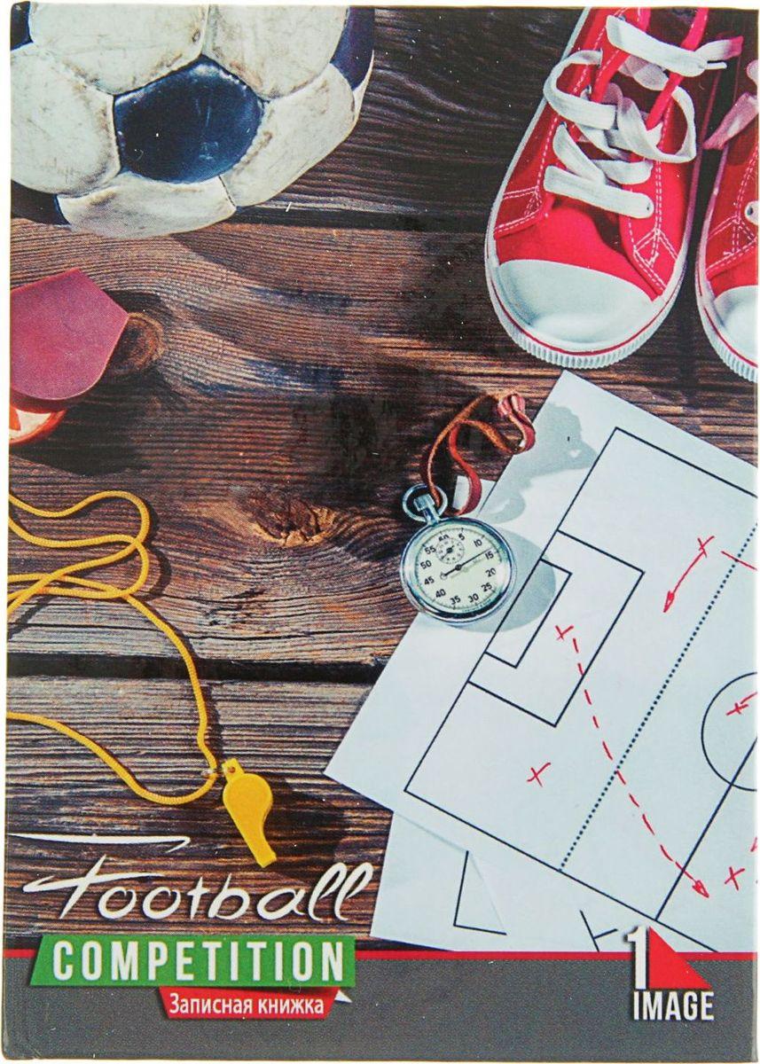 Проф-Пресс Записная книжка Мой любимый футбол 64 листа730396Записная книжка — компактное и практичное полиграфическое изделие, предназначенное для разного рода записей и заметок.Такой предмет прекрасно подойдёт для фиксации повседневных дел. Это канцелярское изделие отличается красочным оформлением и придётся по душе как взрослому, так и ребёнку.Записная книжка Проф-Пресс Мой любимый футбол в твердой обложке с глянцевой ламинацией содержит 64 листа формата А7.