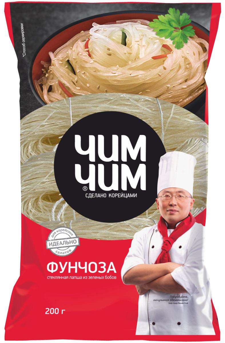 Чим-Чим фунчоза бобовая вермишель, 200 г0120710Фунчоза - это вермишель из бобовой муки. Она широко распространена и популярна в Корее, Китае, Японии, Индии и Вьетнаме. Бобовая вермишель прекрасно сочетается с овощами и мясом в горячих блюдах и супах, а также является основной для знаменитого салата по-корейски Фунчоза, столь полюбившегося россиянам.