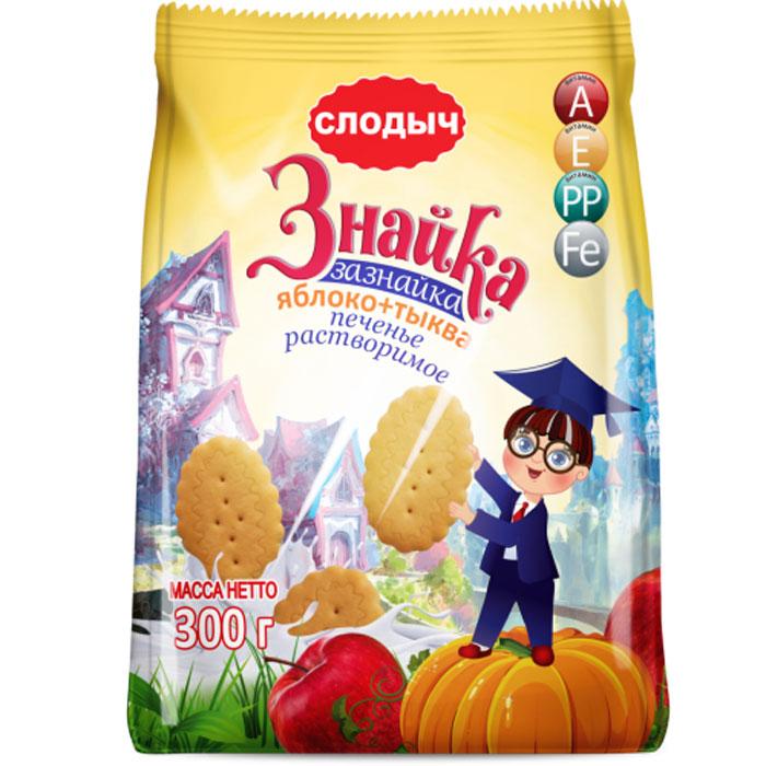 Слодыч Знайка-Зазнайка яблоко тыква печенье растворимое, 300 г70531Самые любимые и популярные вкусы печенья из детства.