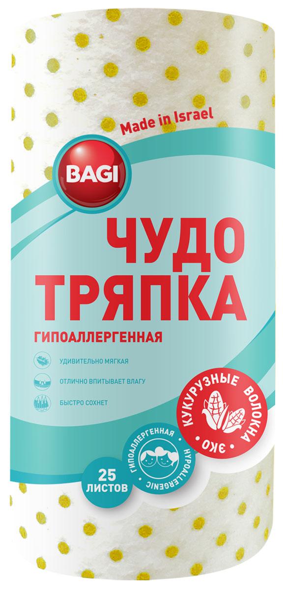 Чудо-тряпка Bagi, гипоаллергенная, 20 х 20 см234100Bagi чудо-тряпка гипоаллергенная, 20х20 см, 33 листа в рулоне