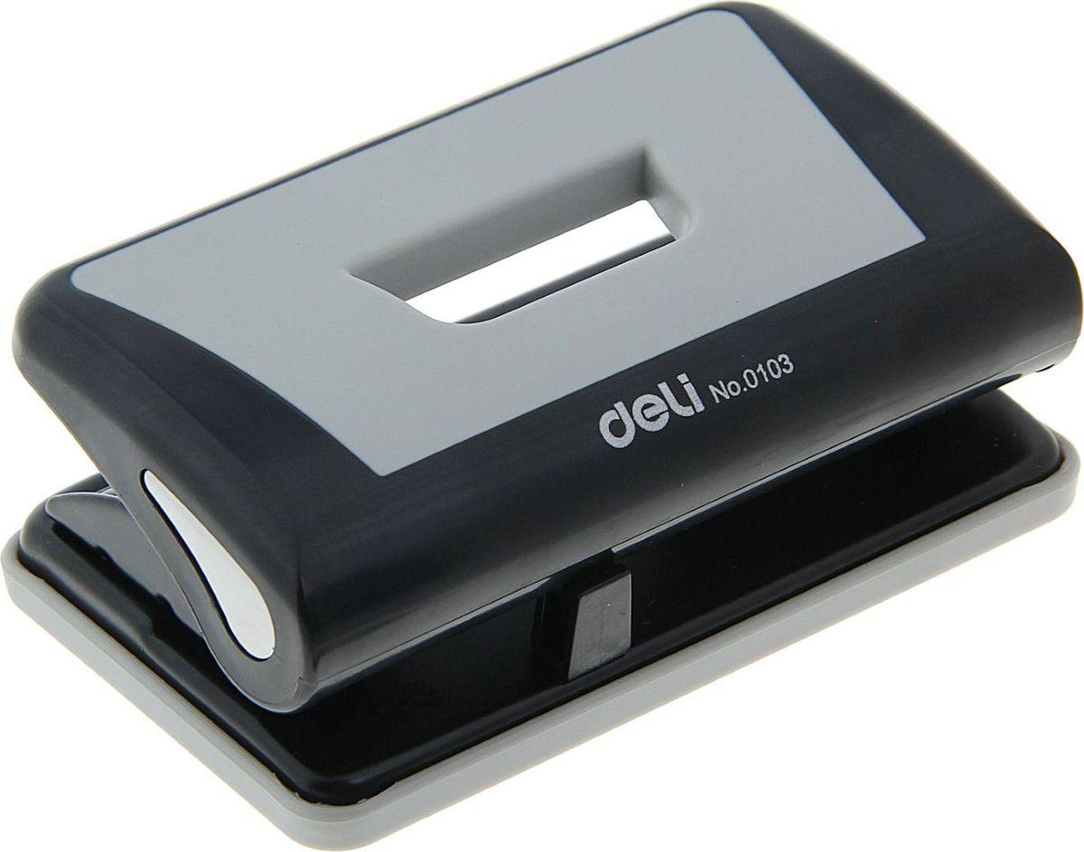 Deli Дырокол на 10 листовFS-36052Дырокол — это механическое изделие из металла для пробивания отверстий в бумаге. Надолго сохранить презентабельный и аккуратный вид документов или рукописей поможет дырокол средний DELI. Вы можете пользоваться им как дома, так и в офисе.Эта важная канцелярская принадлежность высокого качества, реализуемая по доступной цене, станет неотъемлемым атрибутом вашего рабочего стола.ОсобенностиРасстояние между отверстиями:80 мм.Диаметр отверстия: 6 мм.Удобная и приятная на ощупь рукоятка из термопластика.Форматная линейка для более точной пробивки.Встроенный в основание резервуар для отходов.Пластмассовое покрытие повышенной прочности.Цветное оформление рукоятки.