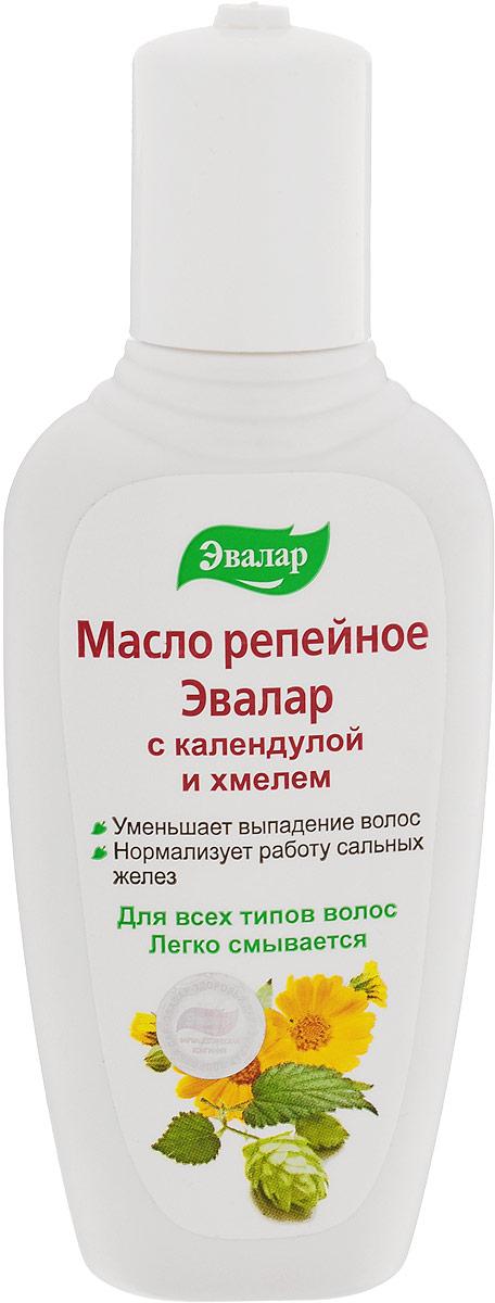 Эвалар Масло репейное с календулой и хмелем 100 мл (от выпадения волос)FS-00897Масло для борьбы с выпадением волос. Репейное масло, обогащенное экстрактами хмеля и календулы, благодаря эстрогенной активности хмеля, особенно эффективно при облысении, а также для питания и восстановления функций волосяных луковиц. Цветки календулы в дерматологии применяются как антитоксическое и противовоспалительное средство. Экстракт календулы предотвращает развитие дерматозов, ведущих к выпадению волос.