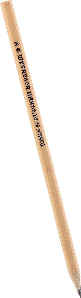Русский карандаш Карандаш чернографитный Русский карандаш твердость BC13S041944Карандаш чернографитный Русский карандаш шестигранный, натуральный цвет корпуса, ok 6.4 мм — прекрасное сочетание выгодной цены и высокого качества. Прочный стержень не крошится, а деревянный корпус легко затачивается.Простые чернографитные карандаши — основа любого художественного начинания. Что бы вы ни делали — эскизы, рисунки, наброски, пометки — этот инструмент становится важнейшим и незаменимым помощником. Очень важно, чтобы грифель был качественным, не оставлял неряшливых и неопрятных следов, не пачкал руки и не ломался.