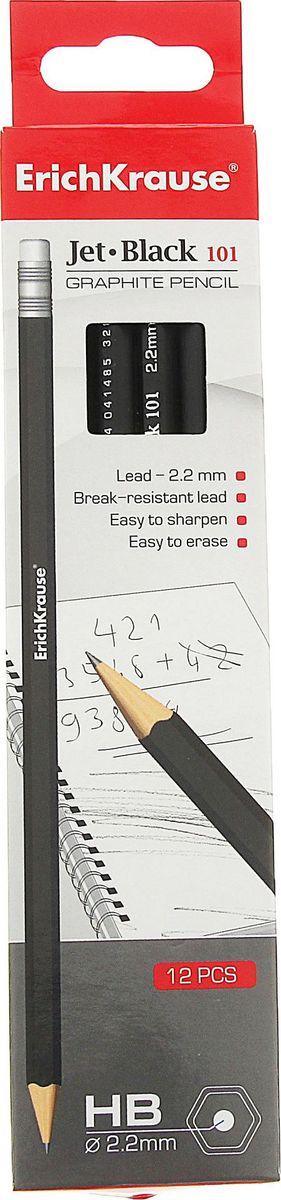Erich Krause Набор карандашей чернографитных Jet Black с ластиком1723248Шестигранный карандаш с ластиком, HB.