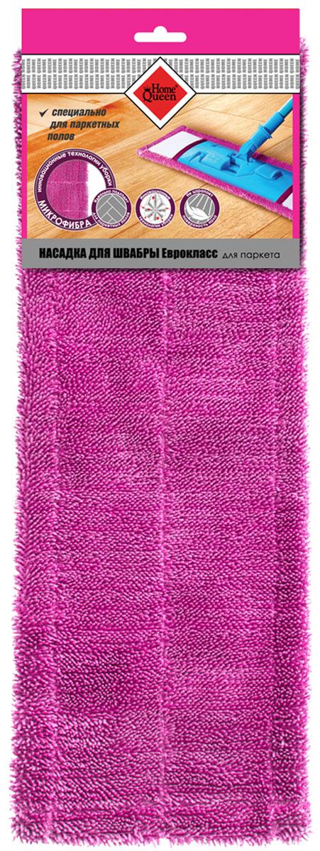 Насадка для швабры HomeQueen Еврокласс, для паркета, цвет: розовыйRC-100BPCНасадка для швабры HomeQueen выполнена из микрофибры. Убирает без ворсинок, царапин и разводов. Изделие обладает сверхвпитываемостью, сохраняет свою структуру и форму даже после многократного использования. Такая насадка сделает уборку эффективнее и приятнее.