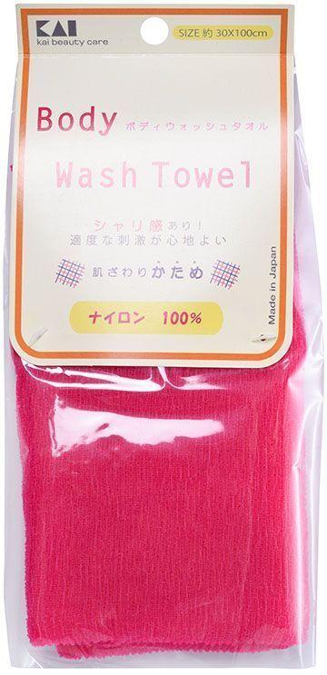 Kai мочалка для тела Body Wash Towel, жесткая, цвет: ярко-розовый5010777139655Жесткая мочалка для тела воздействует на кожу с умеренной интенсивностью. Яркие цвета мочалок в данной серии поднимут настроение и сделают принятие ванны особенно приятным!