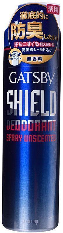 Mandom дезодорант-антиперспирант Shield-без аромата, для мужчин с экстрактом зеленого чая, 130 гFS-00897Дезодорант-антиперспирант с экстрактом зеленого чая предотвращает появление пота и неприятного запаха, надолго сохраняя ощущение свежести. Активные компоненты продолжительно действуют на коже, контролируют потоотделение (алюминий хлоргидрат) и обладают антибактериальным действием (лизоцим гидрохлорид, изопропилметил фенол). Абсорбирующая пудра-тальк – нейтрализует излишний кожный жир и устраняет ощущение липкости. Экстракт зеленого чая обладает противовоспалительный и антибактериальным действием, усиливает защитные свойства кожи. Без парфюмерных отдушек и парабенов.