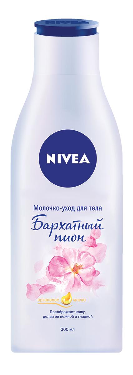 Nivea Молочко-уход для тела Бархатный пион, 200 млFS-54114Хочешь побаловать свою кожу? Попробуй новую линейку по уходу за телом от Nivea - молочко для тела с питательными маслами, изысканным цветочным ароматом и маслом Ши для невероятно нежной кожи.