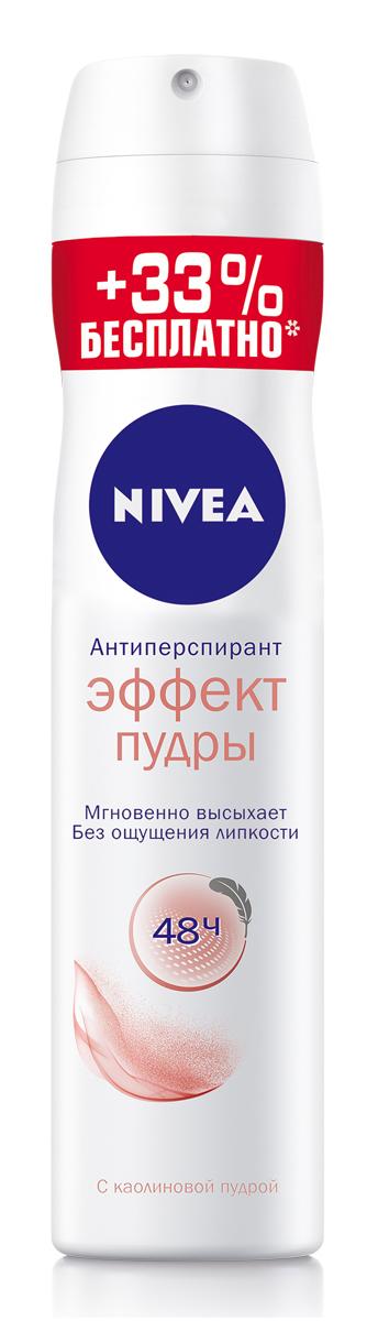 Nivea Дезодорант-антиперспирант спрей Эффект пудры женский, 200 мл100433811Дезодорант-антиперспирантNivea Эффект Пудры содержит каолиновую пудру для невероятно мягкого ощущения на коже. Не оставляет белых следов и предоставляетмягкий уход и защиту на 48 часов.Дерматологически протестировано. Не содержит спирта и красителей.