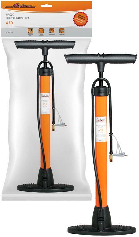 Насос Airline, ручной, цвет: оранжевый, черный. PA-430-05513505Ручной насос Airline изготовлен с использованием высокопрочных материалов, которые не подвержены перепадам температур и коррозии при морозных условиях. Изделие идеально подходит для подкачки шин автомобилей, мотоциклов и велосипедов. Комплект насадок хранится в специальном углублении в ручке насоса.Максимально допустимое значение давления устройства составляет 5 Атм (кг/см2), а объем цилиндра равен 430 см3. Преимущества:- Морозостойкие материалы.- Металлический патрон.