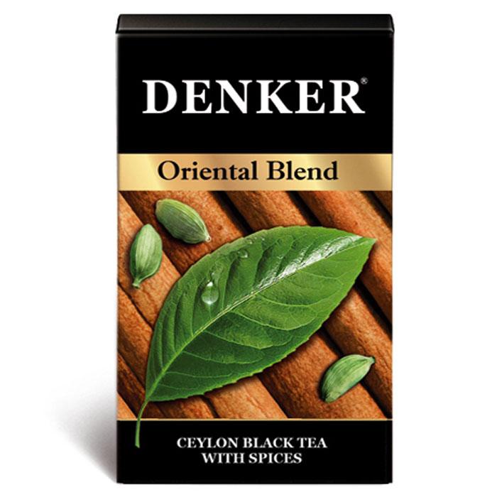 Denker Oriental Blend черный ароматизированный чай в пакетиках, 200 шт0120710Восточные специи уже давно стали неотъемлемой частью кулинарного искусства и используются при создании шедевров самой высокой кухни разных народов мира. Denker Oriental Blend - это экзотический купаж черного цейлонского чая с корицей, имбирем, гвоздикой, черным перцем и кардамоном. Вся прелесть этого напитка раскрывается в полной мере при добавлении молока или сливок.