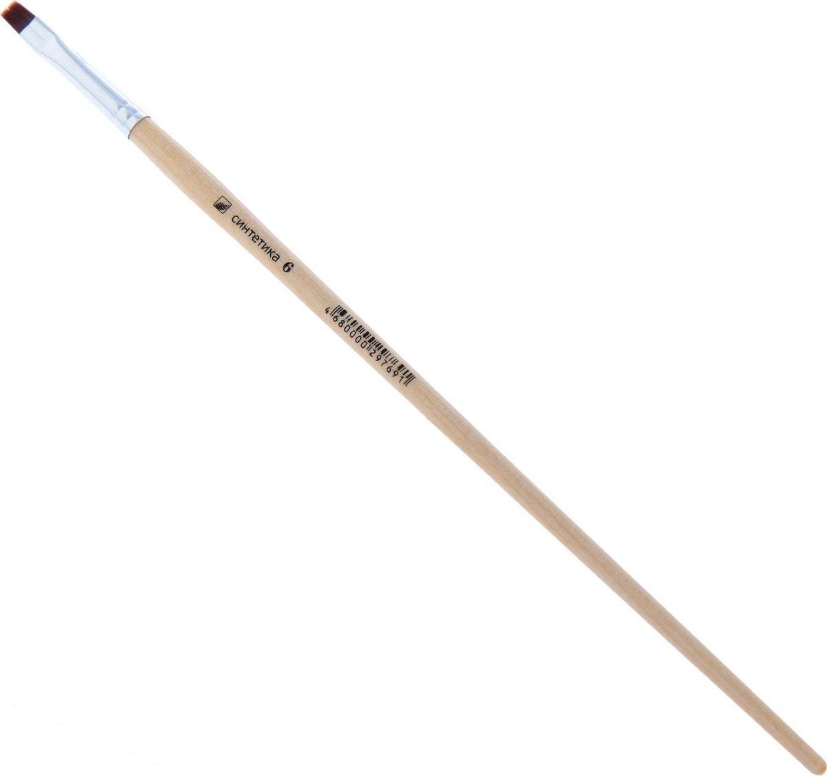 Альбатрос Кисть Хобби из нейлона плоская укороченная № 61195752Художественная кисть Хобби изготовлена из упругого синтетического волоса. Она имеет укороченную выставку щетинок и прекрасно подходит для плотных красок.Таким инструментом вам будет удобно делать короткие точные мазки.Имеет покрытую глянцевым лаком деревянную ручку и алюминиевую цельнотянутую обойму.Изделие поможет вам творить и вдохновит на создание новых шедевров!