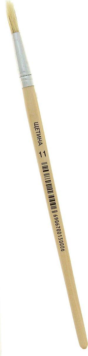 Кисть из щетины круглая № 11670013Круглая кисть предназначена для рисования масляными, темперными и акриловыми тяжелыми красками. Кисть из щетины имеет среднюю деревянную ручку.Если начинающему художнику необходимо овладеть базовыми навыками, то кисти из щетины - лучший выбор. Они делают структурные четкие мазки.Щетинная кисть имеет ряд особенностей: высокая упругость, низкое поглощение влаги ворсинками, износостойкость, высокая жесткость, легкость в использовании.Круглая кисть из щетины подойдет для основной живописной работы и нанесения оттенков.