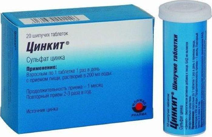 Цинкит, 20 шипучих таблеток х 4,5 г16211Цинк является важным микроэлементом, который вводится в организм извне. Цинк участвует в основных обменных процессах, являясь составной частью многих ферментов. Повышает устойчивость к инфекционным заболеваниям, способствует заживлению ран, ускоряет рост, повышает работоспособность, улучшает память, препятствует выпадению волос. Сфера применения: Витаминология. Товар сертифицирован.