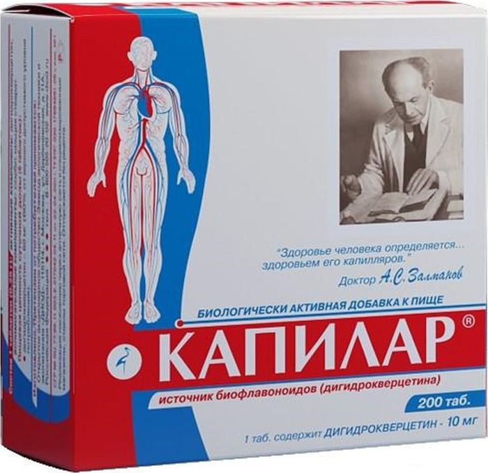 Капилар, 200 таблеток х 0,25 г10В состав препарата Капилар входит биофлавоноид лиственницы сибирской - дигидрокверцетин. Капилар, содержащий дигидрокверцетин, обладает выраженным антиоксидантным эффектом, защищает мембраны клеток от повреждающего действия свободных радикалов. Капилар улучшает работу капилляров, восстанавливает микроциркуляцию крови во всем организме, нормализует обмен веществ на клеточном уровне. Капилар способствует повышению уровня полезного холестерина (холестерин высокой плотности) и уменьшению вязкости крови.Товар не является лекарственным средством. Товар не рекомендован для лиц младше 18 лет. Могут быть противопоказания и следует предварительно проконсультироваться со специалистом. Товар сертифицирован.