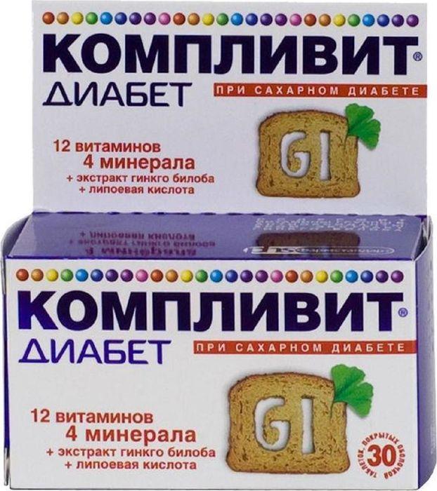 Компливит Диабет таблетки №30WS 7064Рекомендован в качестве биологически активной добавки к пище для больных сахарным диабетом Сфера применения: ВитаминологияДиабетическое