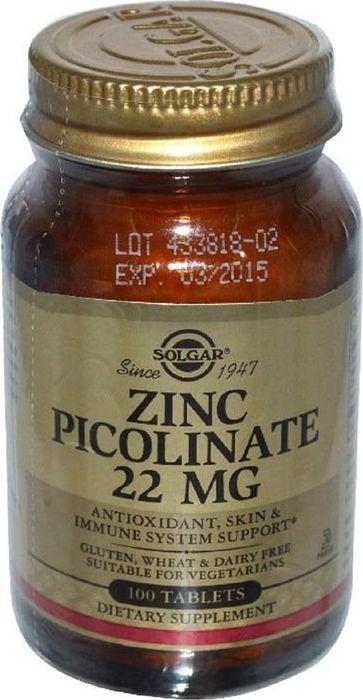 Солгар Пиколинат цинка, 100 таблетокGESS-131Цинк является антиоксидантом, способствует повышению сопротивляемости организма к инфекциям; позволяет регулировать деятельность сальных желез, справляться с жирным блеском и воспалениями на коже; препятствует выпадению волос; участвует в синтезе коллагена; стимулирует секрецию инсулина; участвует в процессе сперматогенеза. Сфера применения: Витаминология. Товар сертифицирован.