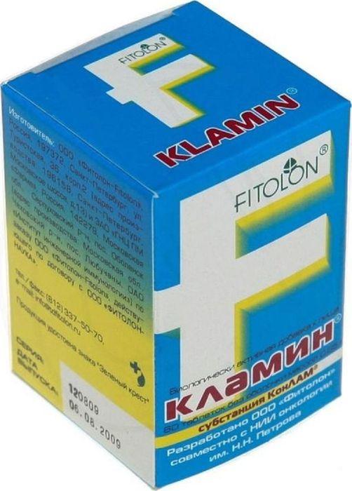 Кламин, 80 таблеток х 0,65 г20946Кламин - биологически активная добавка (БАД) на основе экстракта ламинарии (вырабатывается из липидной фракции бурых морских водорослей) и пищевого энтеросорбента - МКЦ. Общеукрепляющее и йодосодержащее средство. Кламин - концентрат природных веществ, выделенных из морской водоросли ламинарии. Кламин содержит в естественном состоянии все ценные компоненты ламинарии: йод, калий, кальций, железо, селен, магний, цинк, фосфор и другие макро- и микроэлементы, полиненасыщенные жирные кислоты омега-3, хлорофилл, растительные стерины, полисахариды. Кламин нормализует активность щитовидной железы. Оказывает положительное действие у пациентов с эндемическим зобом. Оказывает онкопротективный эффект у пациентов с предраковыми заболеваниями и болезнями, повышающими онкологический риск. Улучшает состояние иммунитета, способен стимулировать кроветворение. Обладает гепатопротективными свойствами, имеет энтеросорбирующий и легкий слабительный эффекты. Оказывает благоприятное действие у больных с хроническими заболеваниями желудочно-кишечного тракта. Кламин нормализует липидный обмен, снижает уровень холестерина в крови. Способствует снижению веса при лечении ожирения. Улучшает антиоксидантный статус у больных сердечно-сосудистыми заболеваниями. Кламин уменьшает патологические симптомы у пациенток с различными формами мастопатии, способствует нормализации менструального цикла.Товар не является лекарственным средством. Товар не рекомендован для лиц младше 18 лет. Могут быть противопоказания и следует предварительно проконсультироваться со специалистом. Товар сертифицирован.