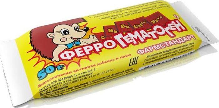 Гематоген Феррогематоген-Фармстандарт пастилки жевательные 50г214827Феррогематоген оказывает восполняющее дефицит железа действие. На уровне субстрата стимулирует синтез железосодержащих метаболитов. Сфера применения: Витаминологияжелезо