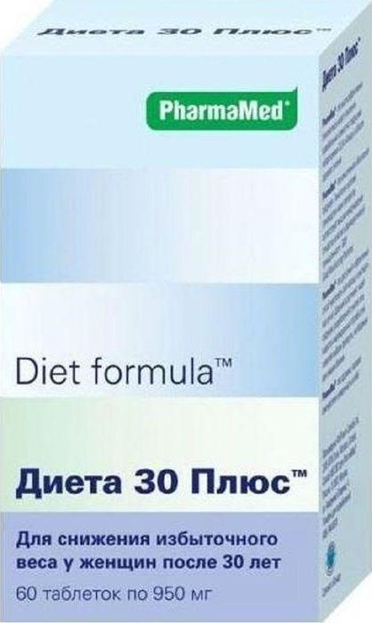 Диет формула Диета 30 плюс, 60 таблетокMNA-100BПрепарат способен устранить многие проблемы, возникающие в женском организме в этот период: нормализует обменные процессы; стимулирует выработку эстрогена и прогестерона; обладает спазмолитическим, отхаркивающим и дезинфицирующим действием; укрепляет иммунную систему; снижает аппетит и препятствует отложению жира; очищает организм от шлаков и токсинов на клеточном уровне; предотвращает нарушение кровообращения, гипотонию.Товар не является лекарственным средством. Товар не рекомендован для лиц младше 18 лет. Могут быть противопоказания и следует предварительно проконсультироваться со специалистом. Товар сертифицирован.