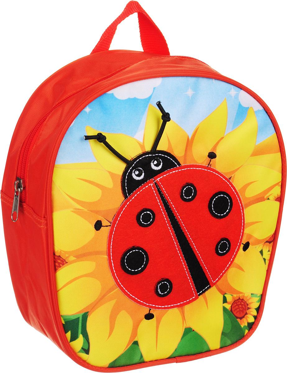 Росмэн Рюкзак дошкольный Божья коровка72523WDСимпатичный дошкольный рюкзачок Росмэн Божья коровка - это удобный, легкий и компактный аксессуар для вашего малыша, который обязательно пригодится для прогулок и детского сада.В его внутреннее отделение на молнии можно положить игрушки, предметы для творчества или небольшую книжку. Благодаря регулируемым лямкам, рюкзачок подходит детям любого роста. Удобная ручка помогает носить аксессуар в руке или размещать на вешалке.Износостойкий материал с водонепроницаемой основой и подкладка обеспечивают изделию длительный срок службы и помогают держать вещи сухими в сырую погоду. Аксессуар декорирован ярким принтом, устойчивым к истиранию и выгоранию на солнце, аппликацией из фетра, вышивкой.