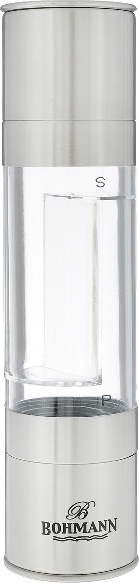 Мельница для специй Bohmann, высота 22 смVT-1520(SR)Мельница Bohmann, изготовленная из нержавеющей стали и акрила, легка в использовании. Стоит только покрутить механизм мельницы, и вы с легкостью сможете поперчить или посолить по своему вкусу любое блюдо. Механизмы мельницы изготовлены из керамики. Емкость мельницы разделена на две части для соли и для перца. Оригинальная мельница модного дизайна будет отлично смотреться на вашей кухне.Размеры: 5,2 х 5,2 х 22 см.