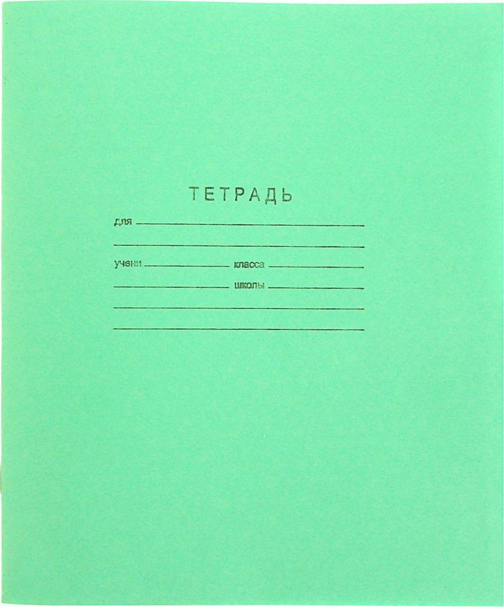 КПК Тетрадь 12 листов в линейку цвет зеленый 11769281176928Тетрадь КПК идеально подойдет для занятий любому школьнику.Обложка, выполненная из тонкого картона зеленого цвета, сохранит тетрадь в аккуратном состоянии на протяжении всего времени использования. Внутренний блок состоит из 12 листов белой бумаги в голубую линейку с полями. На задней обложке тетради представлены прописные буквы русского алфавита.Изделие отличается качеством внутреннего блока, который полностью соответствует нормам и необходимым параметрам для школьной продукции.Пусть ваш ребенок получает только хорошие оценки в любимых тетрадях с зеленой обложкой!Плотность: 58-63 г/м2.Белизна: 65%.