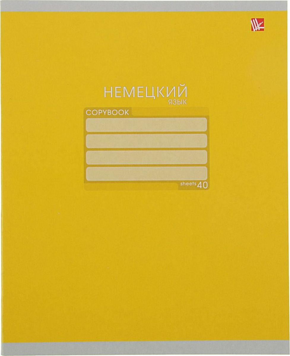 Эксмо Тетрадь Однотонная серия Немецкий язык 40 листов в клетку72523WDПредметная тетрадь Эксмо Однотонная серия: Немецкий язык подойдет как школьнику, так и студенту.Внутренний блок состоит из 40 листов белой бумаги.Стандартная линовка в клетку дополнена полями.Листы тетради соединены металлическими скрепками.