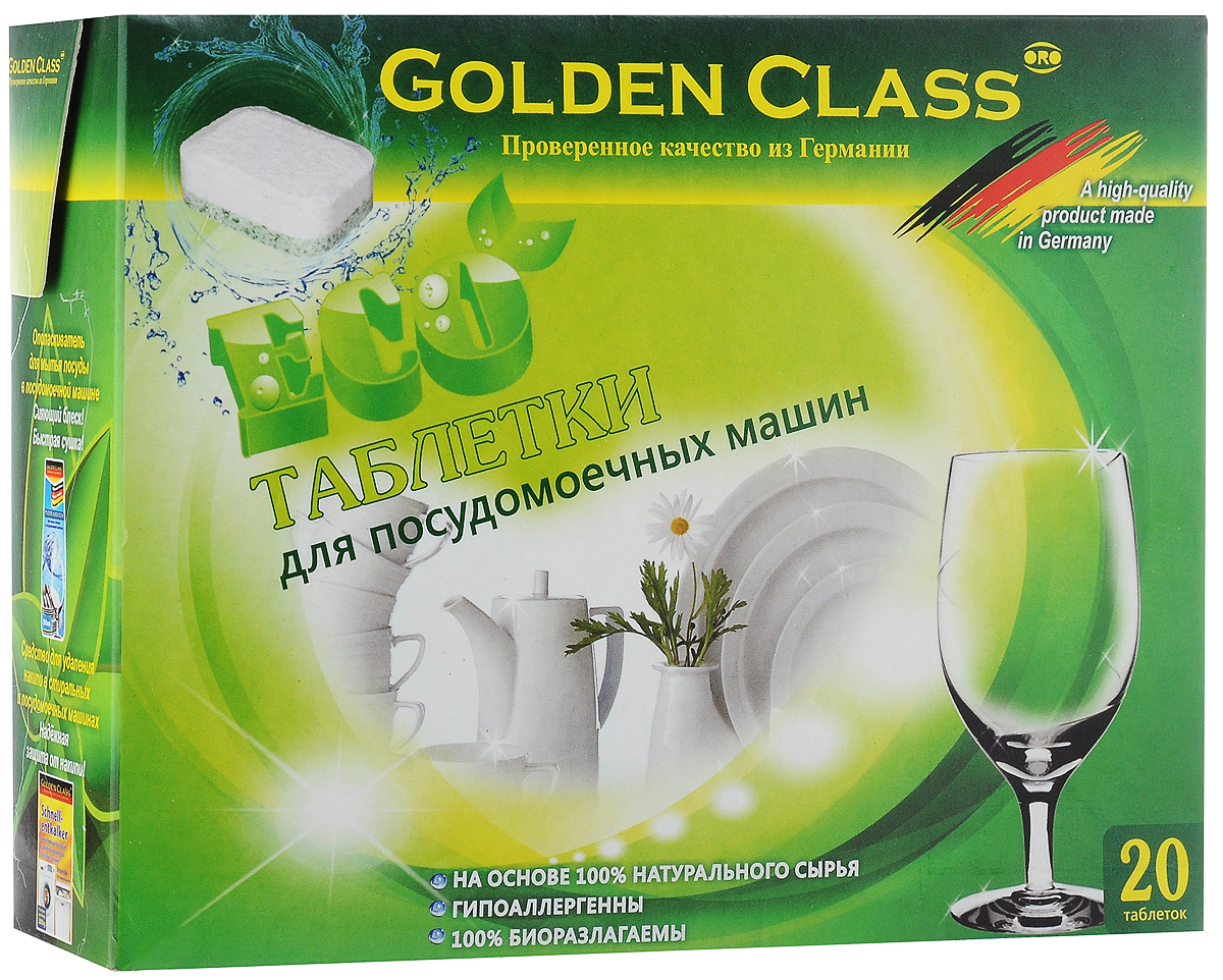 Таблетки для посудомоечных машин Golden Class, 20 шт230-1Таблетки для мытья посуды в посудомоечной машине Golden Class выполнены из 100% натурального сырья, гипоаллергенны и 100% биоразлагаемы. Предназначены для посудомоечных машин любого типа и производителя. Продукция содержит только природные активные компоненты и не наносит вред здоровью и природе. Благодаря кислороду и активным компонентам, таблетки основательно, но в то же время деликатно, не повреждая посуду и рисунок на ней, растворяют любые, даже самые стойкие загрязнения и остатки пищи. Не содержат фосфатов, поверхностно-активных веществ на основе нефтехимии, синтетических консервантов, отбеливающих компонентов на основе пербората натрия, красителей и других агрессивных компонентов. Товар сертифицирован.