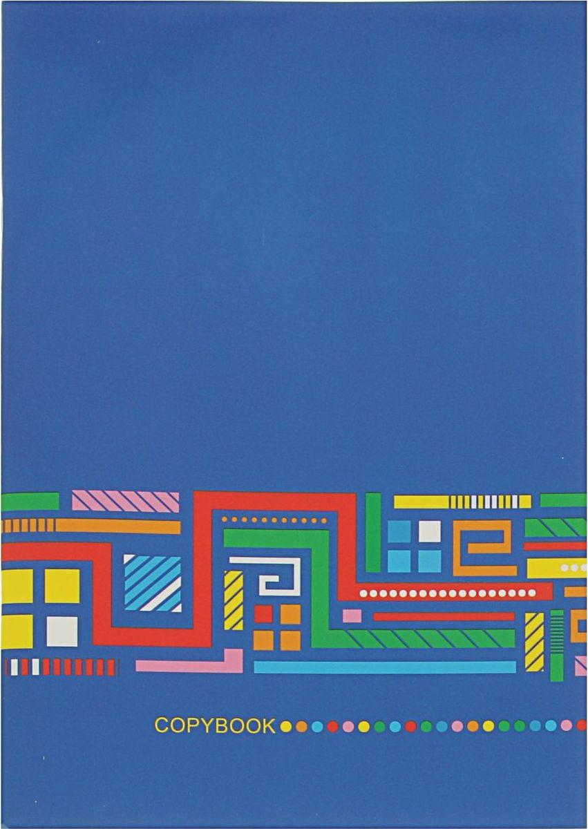 BG Тетрадь Яркая графика 96 листов в линейку цвет синий