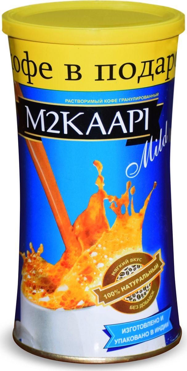 M2Kaapi Mild кофе растворимый гранулированный, 125 г0120710100% натуральный кофе растворимый гранулированный M2Kaapi с мягким вкусом. Кофе не содержит искусственных добавок и ароматизаторов, содержит 3,77 % кофеина.