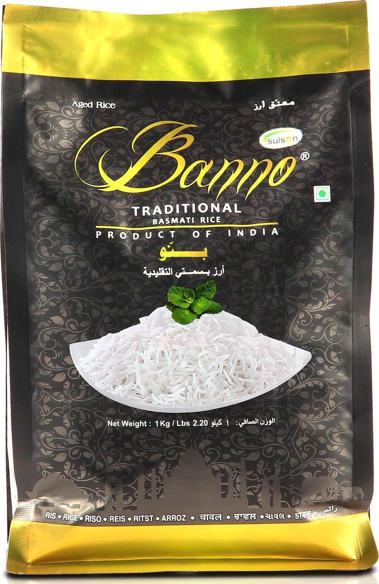 Banno Traditional басмати рис, 1 кгBT1Традиционный рис с экзотическим ароматом, сладким вкусом, пушистой текстурой, выдержка риса 1 год, длина риса в приготовленном виде 16,42 мм.