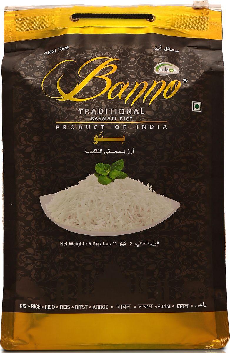Banno Traditional басмати рис, 5 кг110-8Традиционный рис с экзотическим ароматом, сладким вкусом, пушистой текстурой, выдержка риса 1 год, длина риса в приготовленном виде 16,42 мм