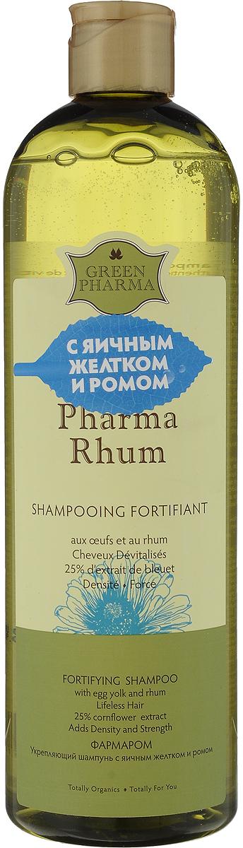 Шампунь Greenpharma Pharma Rhum укрепляющий, с яичным желтком и ромом, 500 мл7412Укрепляющий шампунь Greenpharma Pharma Rhum с яичным желтком и ромом. Яичный желток, входящий в состав шампуня, содержит природные питательные вещества: белки, лецитин, витамины и минералы, среди которых фосфор, сера, хлор, кальций, калий. Ром, производное сахарного тростника, усиливает действие яичного желтка и укрепляет волосы. Шампунь обогащен веществами, обладающими смягчающим действием: экстракт василька, масло кокоса, а также пантенол, увлажняющая субстанция растительного происхождения. Шампунь улучшает вид самых ослабленных, сухих, ломких и сеченых волос. Способ применения: нанести на влажные волосы, деликатно массируя до образования пены, смыть. Нанести второй раз, оставив на несколько минут, смыть.Компания GreenPharma S.A.S. - лидер инновационных разработок в области косметологии. Вы хотите вдохнуть жизнь в ослабленные, проблемные волосы и сделать их сильными, пышными и блестящими? Это сделать легко, используя силу натуральных эфирных масел и экстрактов растений. Широкий спектр продуктов по уходу за волосами компании GreenPharma позволяет решить практически любую проблему волос и кожи головы: от чрезмерного выпадения волос до сохранения цвета окрашенных волос. Высокая концентрация натуральных эфирных масел способствует эффективному очищению кожи головы, стимулирует микроциркуляцию крови, останавливает выпадение волос, регулирует себоотделение, что, в свою очередь, укрепляет и оздоравливает волосы. Нет плохих волос, а есть волосы, за которыми плохо ухаживают, красивые волосы начинаются со здоровой кожи головы. Линия ухода за волосами GreenPharma решает практически все проблемы волос и кожи головы и предназначена для разных типов волос: сухих, окрашенных, поврежденных, лишенных объема, седых, при сухой, жирной коже головы, чрезмерном увеличении количества выпавших волос. Характеристики: Объем: 500 мл. Изготовитель: Франция. Производитель: Россия. Товар сертифицирован.
