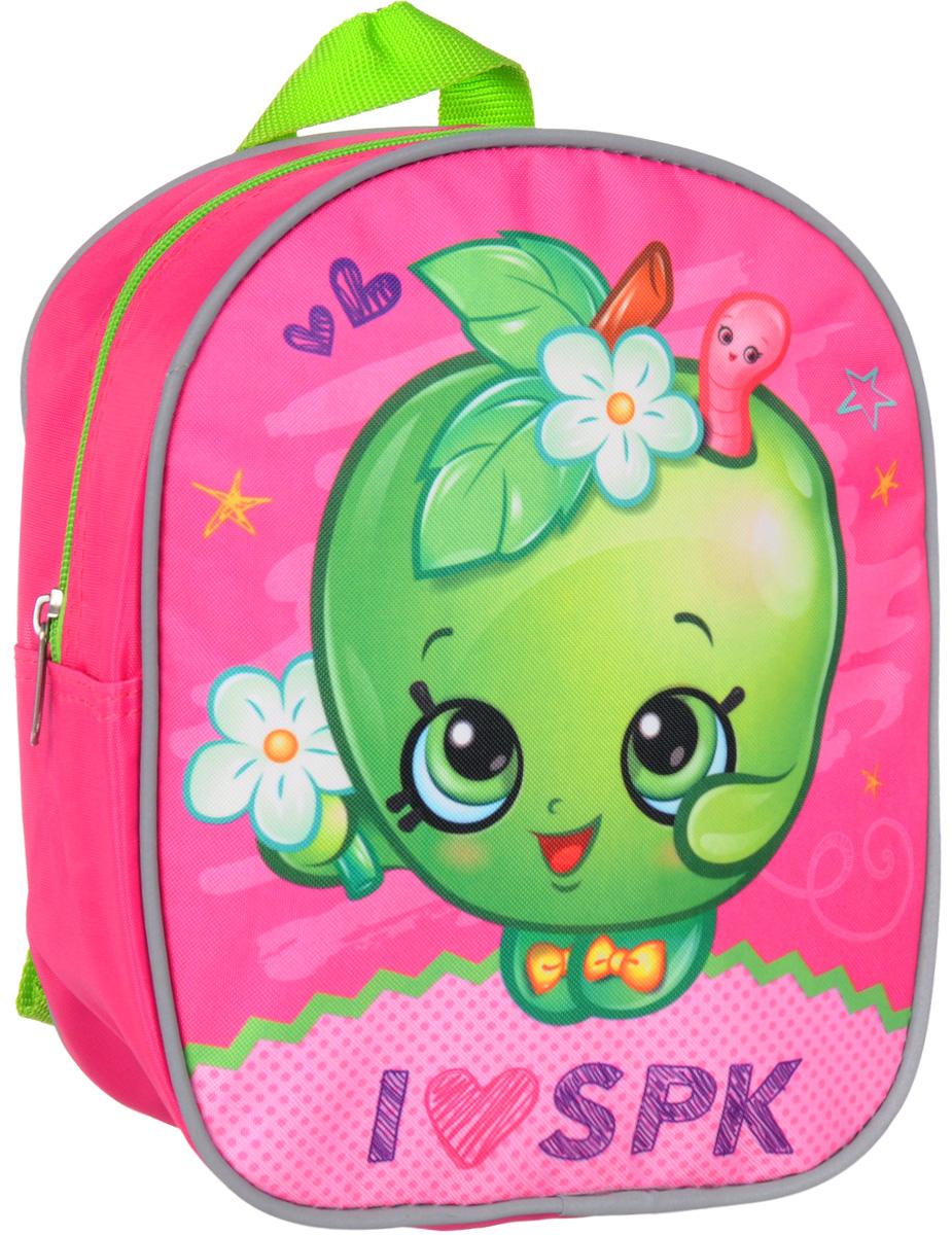 Shopkins Рюкзак дошкольный цвет розовый72523WDОчаровательный дошкольный рюкзачок Шопкинс с изображением стилизованного яблочка – это практичный, удобный и привлекательный аксессуар для вашего ребенка.В его внутреннем отделении на молнии легко поместятся не только игрушки, но даже тетрадка или книжка. Благодаря регулируемым лямкам, рюкзачок подходит детям любого роста. Удобная ручка помогает носить аксессуар в руке или размещать на вешалке. Износостойкий материал с водонепроницаемой основой и подкладка обеспечивают изделию длительный срок службы и помогают держать вещи сухими в дождливую погоду. Аксессуар декорирован ярким принтом (сублимированной печатью), устойчивым к истиранию и выгоранию на солнце.