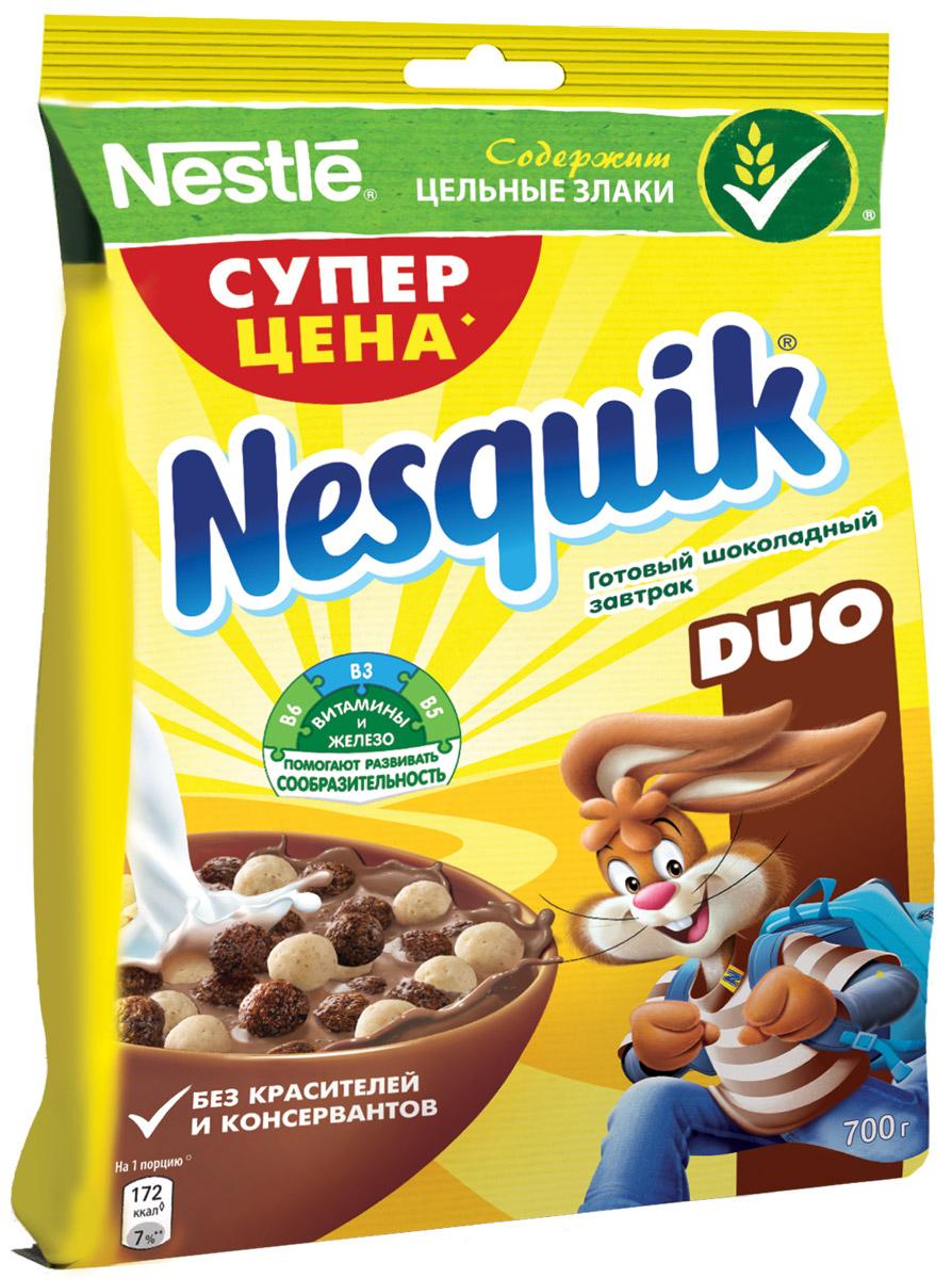 Nestle Nesquik Шоколадные шарики DUO готовый завтрак, 700 г0120710Готовый завтрак Nestle Nesquik DUO шоколадные шарики - это любимый готовый завтрак со вкусом белого и молочного шоколада! Такой вкусный и невероятно шоколадный завтрак! Тарелка полезного для здоровья готового завтрака Nesquik DUO в сочетании с молоком – это прекрасное начало дня! В состав готового завтрака Nesquik DUO входят цельные злаки, а также он обогащен 8 витаминами, железом, кальцием и витамином Д.Дети любят готовый завтрак Nesquik DUO за чудесный шоколадный вкус, а мамы – за его пользу!