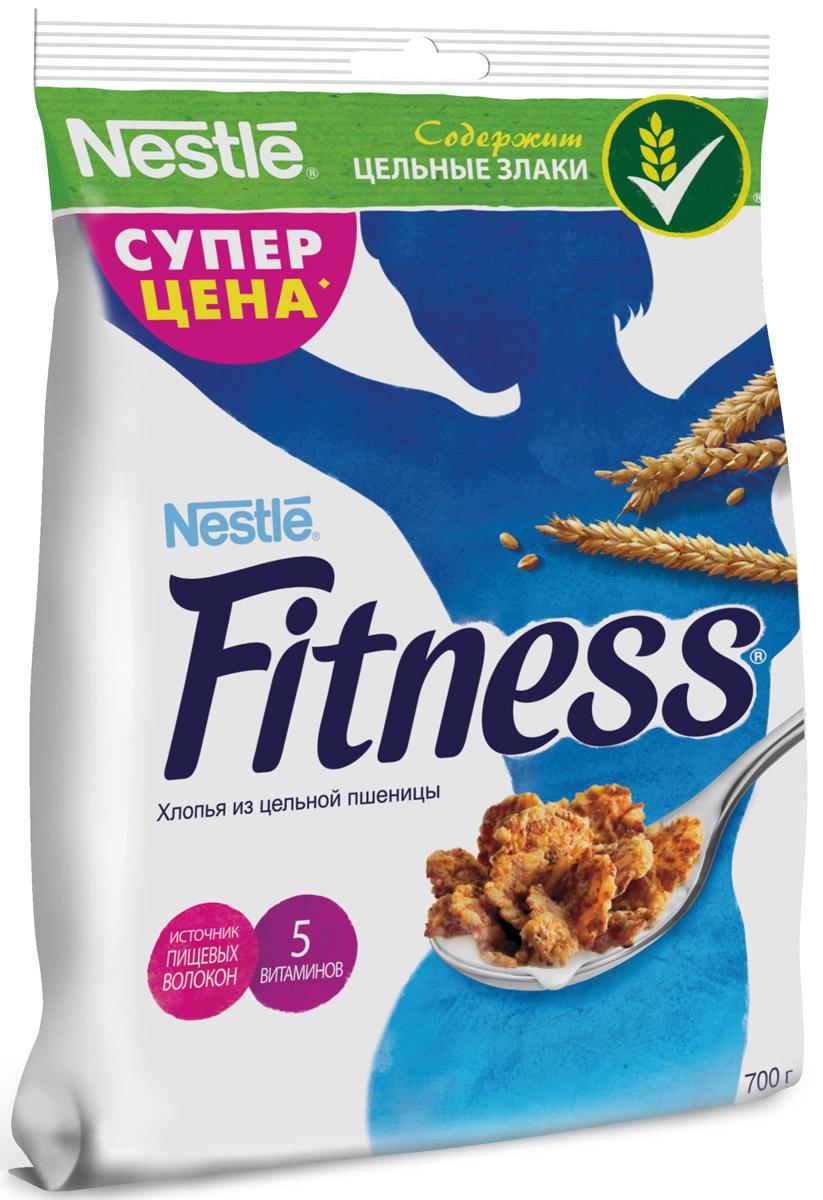 Nestle Fitness Хлопья из цельной пшеницы готовый завтрак, 700 г0120710Nestle Fitness хлопья из цельной пшеницы - идеальный вариант готового завтрака для современной женщины: легкий, вкусный и полезный. Это легкие хлопья из цельной пшеницы, обогащенные витаминами и минералами.Одна порция готового завтрака Fitness Хлопья из цельной пшеницы (30 г) содержит:• 14 г цельных злаков пшеницы;• клетчатку; • минимум жиров - всего 0,5 г;• витамины и минералы, в том числе железо и кальций. Помимо несомненной пользы для организма, готовый завтрак Fitness Хлопья из цельной пшеницы сделает каждый завтрак настоящим торжеством вкуса.